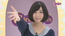 GirlsNews~声優 #57