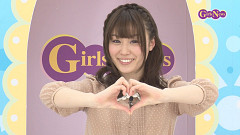 GirlsNews~声優 #61