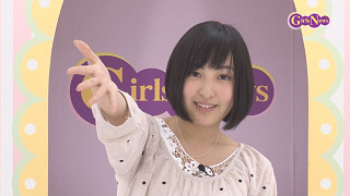 GirlsNews~声優 #59