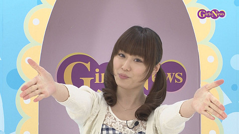 GirlsNews~声優 #63